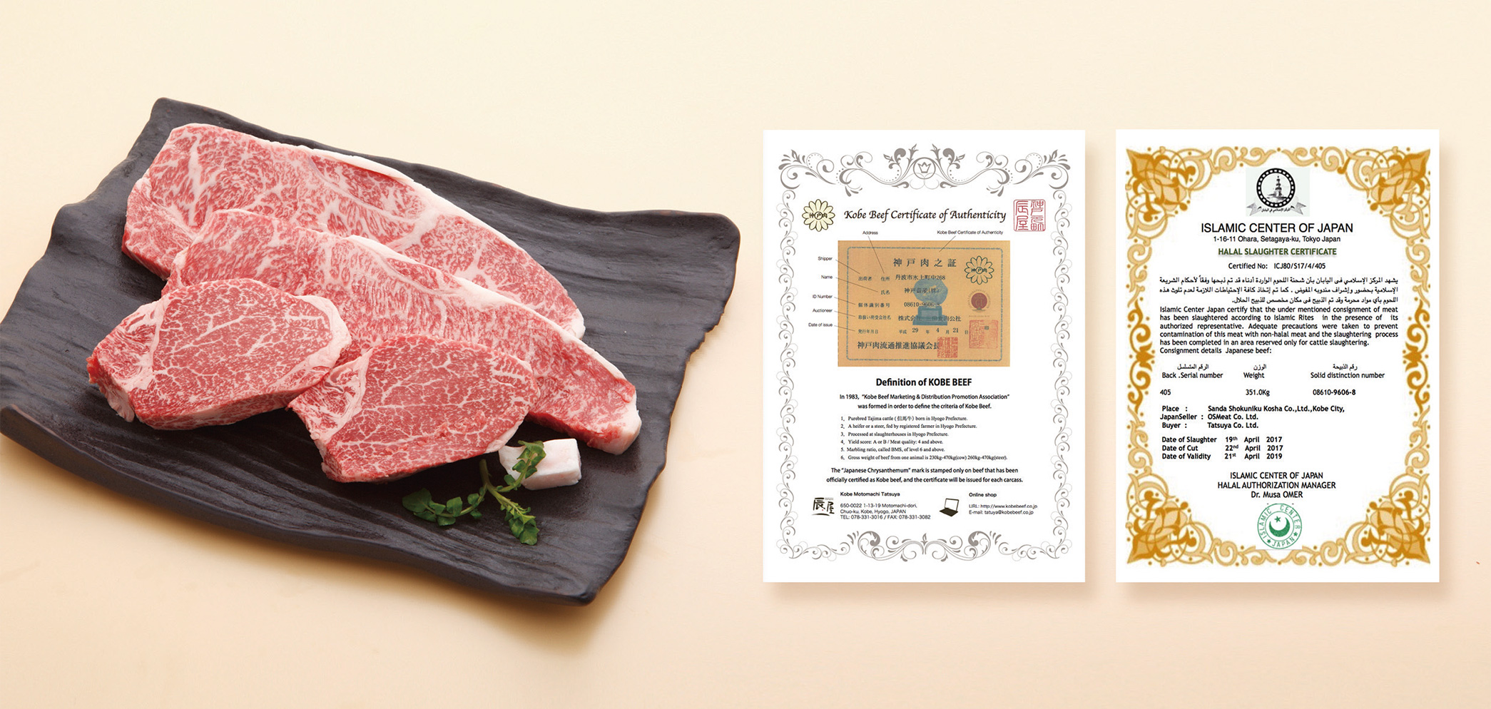 About Halal Kobe Beef