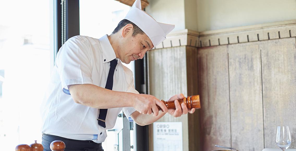 調理の技術も会話も、すべてはお客様の喜びのため。